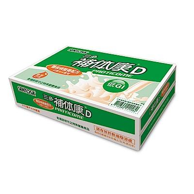 【三多】補体康D糖尿病營養配方(24罐/箱)