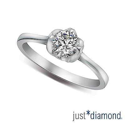 (無卡分24期) Just Diamond 擁抱幸福 GIA 0.5克拉18K金鑽石戒指