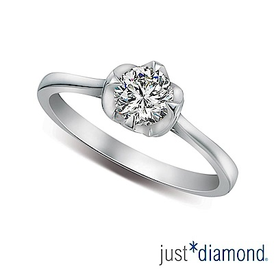 Just Diamond 擁抱幸福 GIA 0.5克拉18K金鑽石戒指