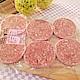 任-美福 澳洲9號原味漢堡排(6片/包) product thumbnail 1