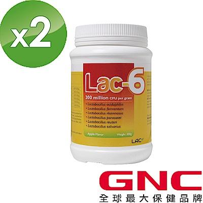 LAC 益淨暢乳酸菌顆粒(300g/瓶)x2