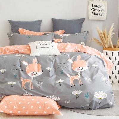 Ania Casa 可愛小鹿 雙人三件式 100%精梳棉 台灣製 床包枕套純棉三件組