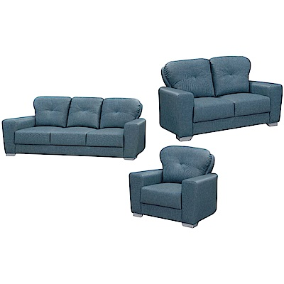 綠活居 耶魯時尚耐磨貓抓皮革沙發椅組合(1+2+3人座)
