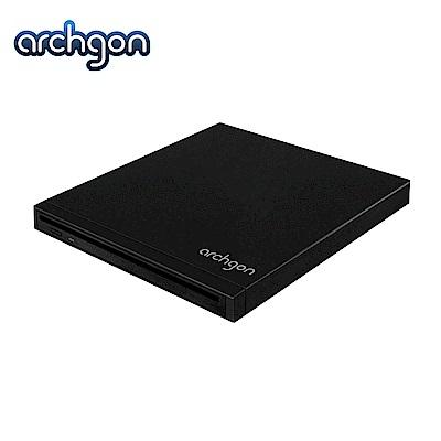 archgon 外接吸入式DVD燒錄機(MD-9105-U2-SL)
