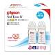 Pigeon貝親 - 母乳實感寬口玻璃奶瓶 白 160ml 二入組 贈安撫奶嘴 S粉 product thumbnail 1