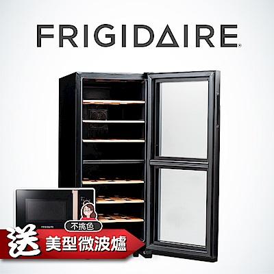 Frigidaire富及第 Dual-zone 24瓶裝質感雙溫酒櫃 FWC-WD24SX 贈微波爐