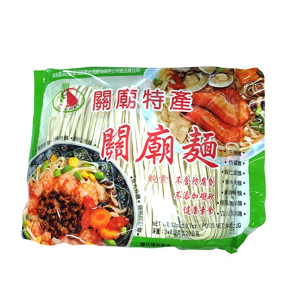 尚威 關廟麵(340g)-寬