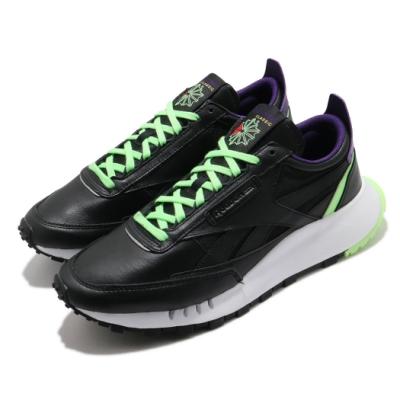 Reebok 休閒鞋 CL Legacy 運動 男鞋 基本款 簡約 舒適 穿搭 球鞋 黑 綠 FY7554