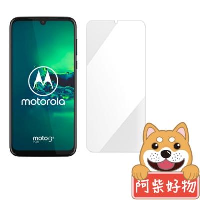 阿柴好物 Motorola Moto G8 Plus 非滿版 9H鋼化玻璃貼