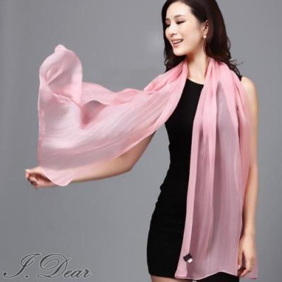 I.Dear-100%蠶絲頂級真絲素色漸層披肩/絲巾(嫩粉色)
