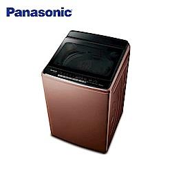 Panasonic國際牌 17KG 變頻直立式洗衣機 NA-V170GB-T 晶燦棕