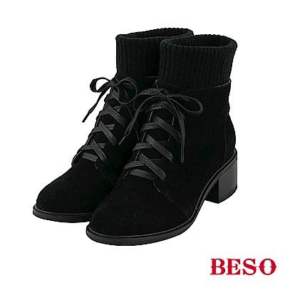 BESO 率性街頭 綁帶拼接馬汀綁帶靴~黑