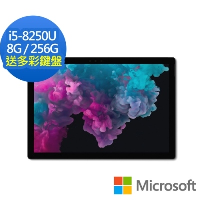 Microsoft 微軟 Surface Pro6 I5/8G/256G (黑色)