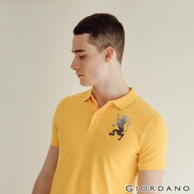 GIORDANO 男裝勝利獅王漸層刺繡彈力萊卡POLO衫 - 86 水仙花黃