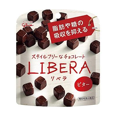 格力高 LIBERA代可可脂黑巧克力(50g)