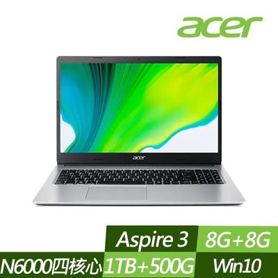 ACER 宏碁 A315-35 15.6吋效能筆電 (N6000四核心/8G+8G/1TB+500G PCIe SSD/Win10/特仕版)