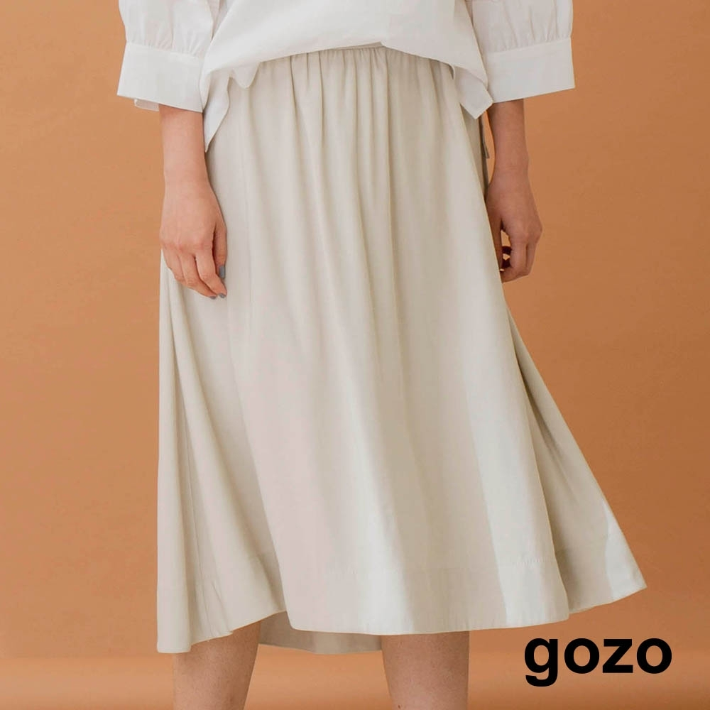 gozo-垂墜感前短後長圓裙(兩色)