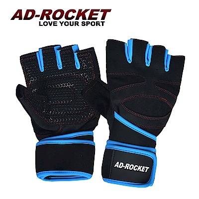 AD-ROCKET 頂級防滑透氣耐磨重訓手套 寶藍限定款 健身手套 運動手套
