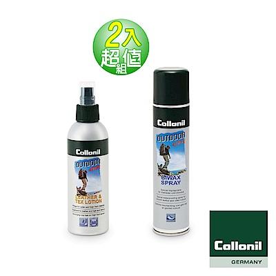 【Collonil】皮革防水蜜蠟噴劑+皮革透氣布料乳液組