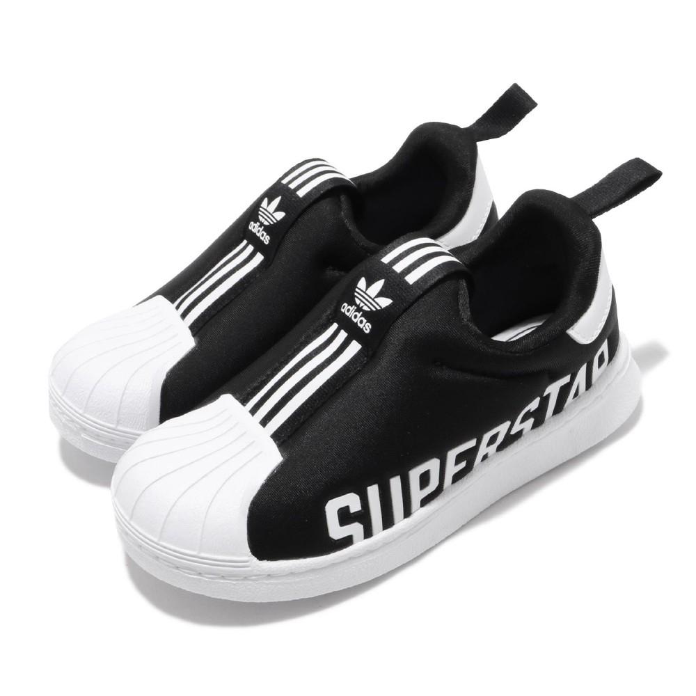 adidas 休閒鞋 Superstar 360 襪套 童鞋 愛迪達 基本款 運動 簡約 穿搭 小童 黑 白 EG3408