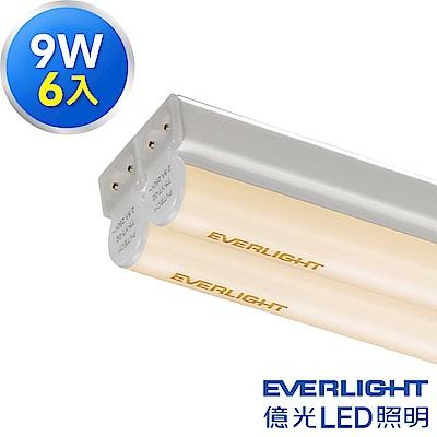Everlight億光 T5 9W 2呎支架燈/層板燈 間接照明(黃光6入)