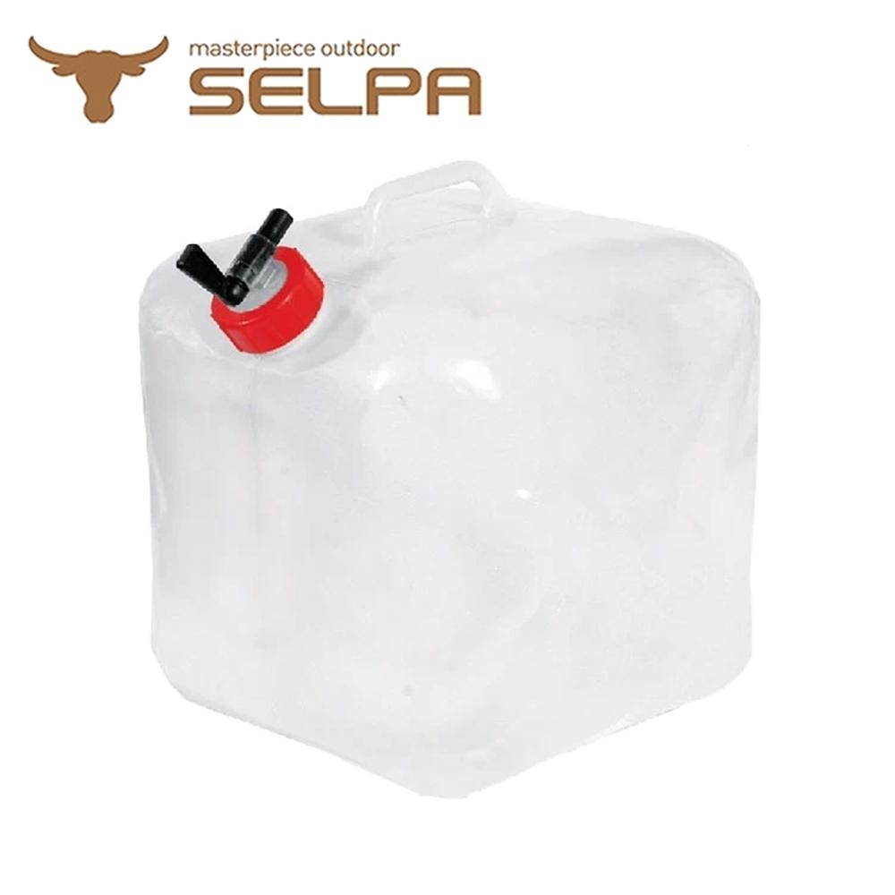 韓國SELPA 10L多用途折疊水箱 水桶 洗車 露營 澆花 飲水