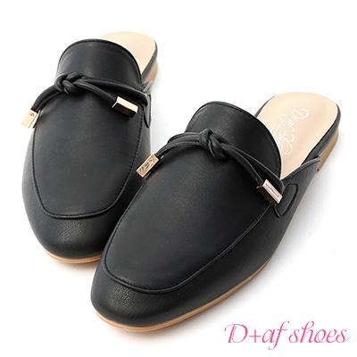 D+AF 輕快節奏.小金飾綁結平底穆勒鞋*黑
