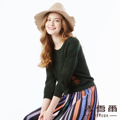【麥雪爾】素色立體組織針織衫-綠