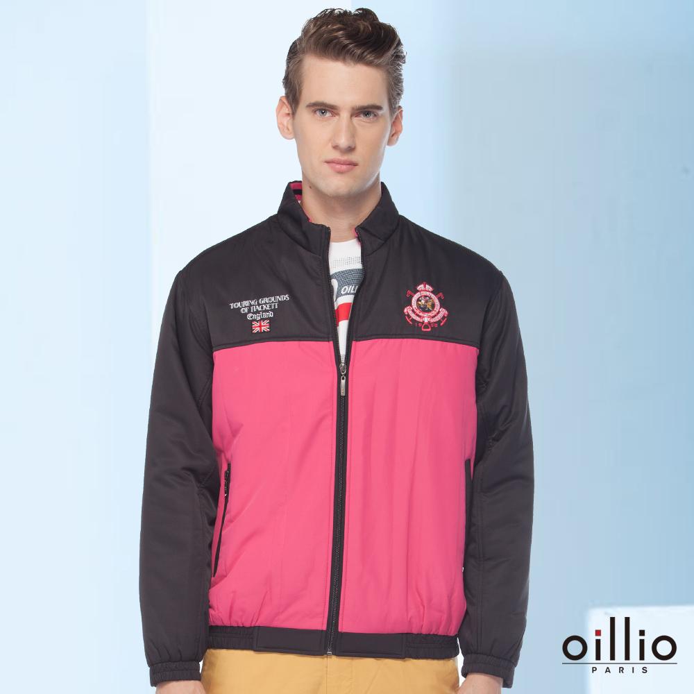 歐洲貴族oillio 長袖外套 保暖防風 高雅隨行 桃紅色