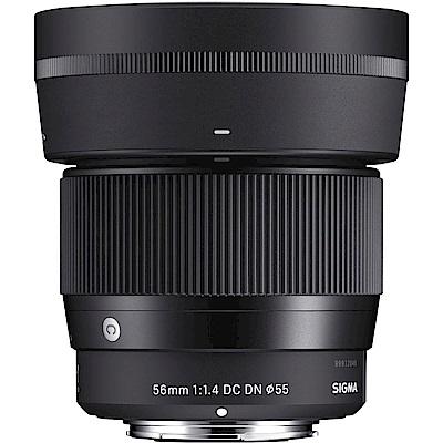 SIGMA 56mm F1.4 DC DN 微單眼 鏡頭( 公司貨)