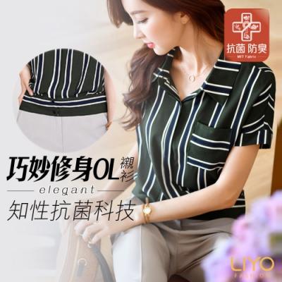 襯衫-LIYO理優-抗菌除臭條紋前短後長顯瘦襯衫