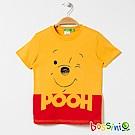 bossini男童-小熊維尼印花短袖T恤04深黃