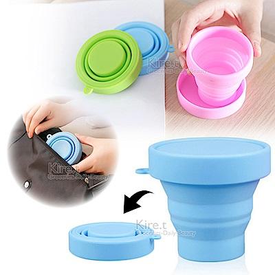旅行隨手矽膠折疊杯/環保伸縮杯-附杯蓋 超值2入kiret