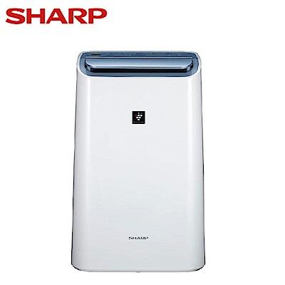 SHARP夏普 10.5L自動除菌離子HEPA除菌除濕機 DW-H10FT-W