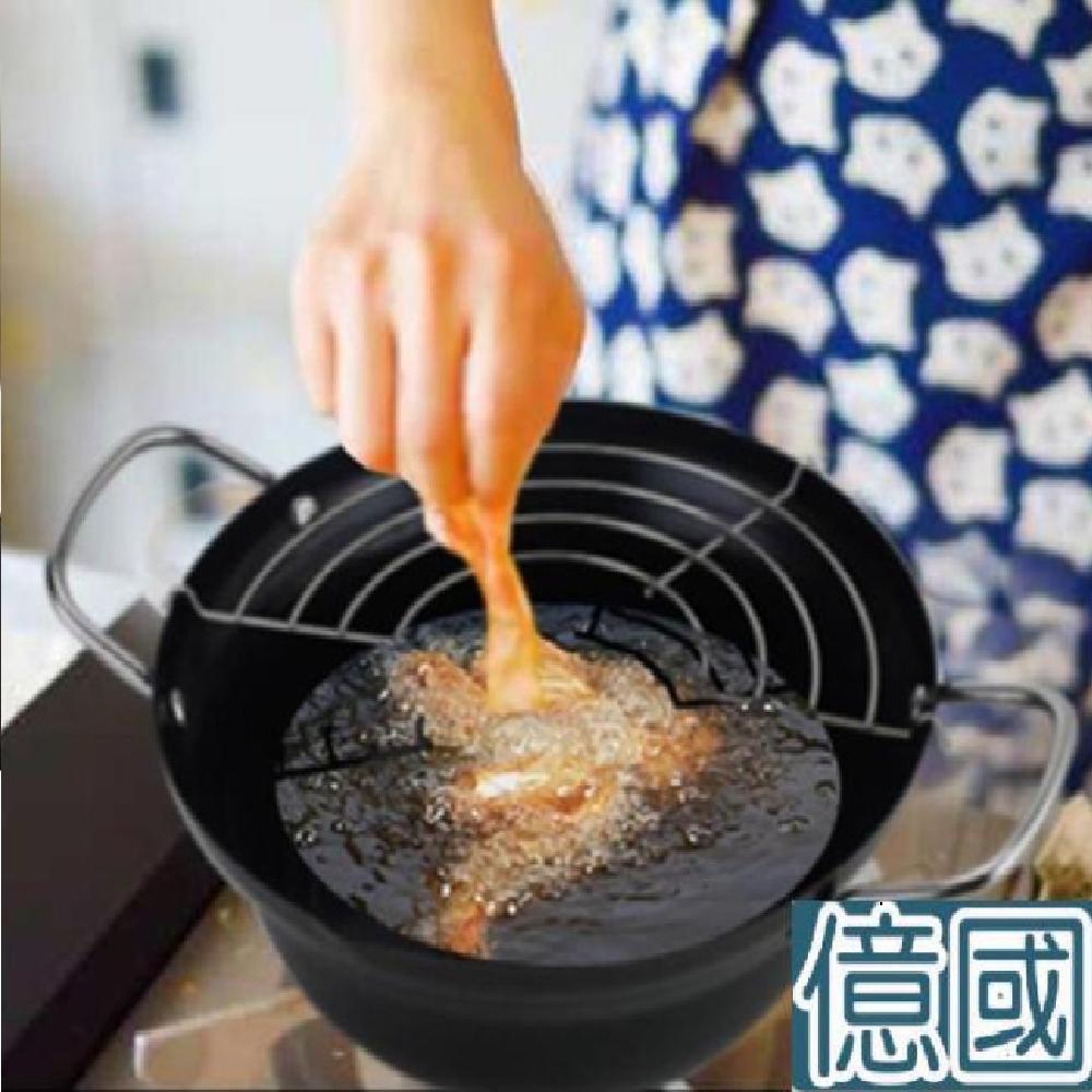 億國鍋具韓國 20CM日式天婦羅油炸鍋 含濾油架
