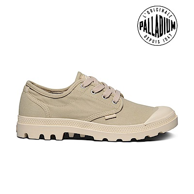 Palladium Pampa Oxford-男-卡其色