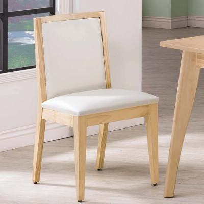 H&D 萊恩原木餐椅