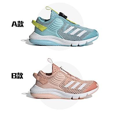 【時時樂限定48折】adidas ACTIVEFLEX BOA 運動鞋 男童/女童