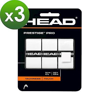 HEAD Prestige Pro 外層握把布/握把皮(白)-3卡 282009