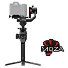 MOZA AIRCROSS 2 手持穩定器-標準版 2019版 (立福公司貨)