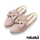 Miaki-穆勒鞋品味時尚尖頭通勤鞋-粉