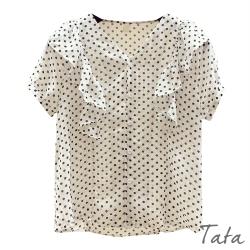 波點荷葉邊雪紡上衣 共二色 TATA-(S~XL)