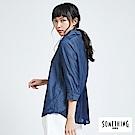 SOMETHING 拼接優雅天絲棉襯衫-女-中古藍