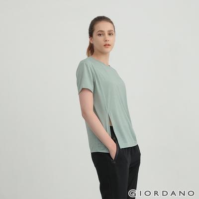 GIORDANO 女裝G-MOTION超輕涼感開衩T恤 - 54 仿段彩海泡綠