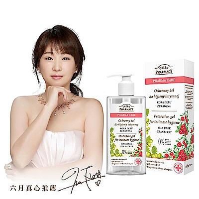 Green-Pharmacy-草本肌曜-蔓越莓水嫩
