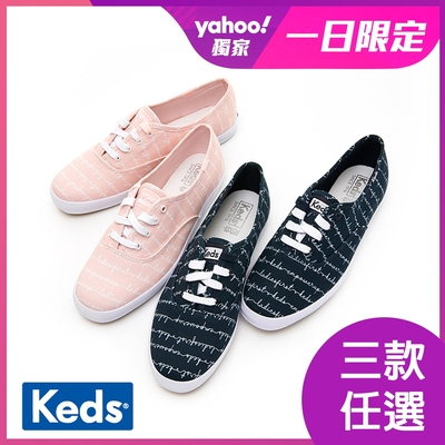 [時時樂限定]Keds CHAMPION 手繪藝術塗鴉綁帶休閒鞋-三款任選