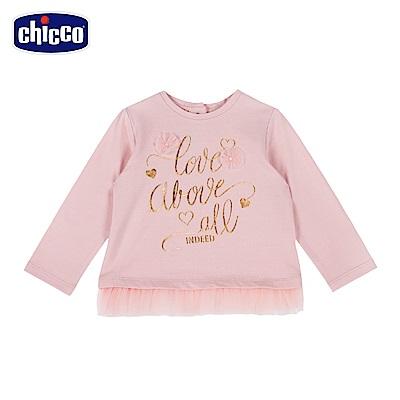 chicco-皇家玫瑰系列-燙金長袖上衣-粉(2-4歲)