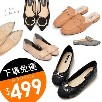 [時時樂限定] 山打努SANDARU OL小資族通勤平底鞋 娃娃鞋特價499元