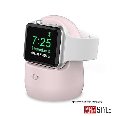 AHAStyle Apple Watch矽膠充電底座 粉色