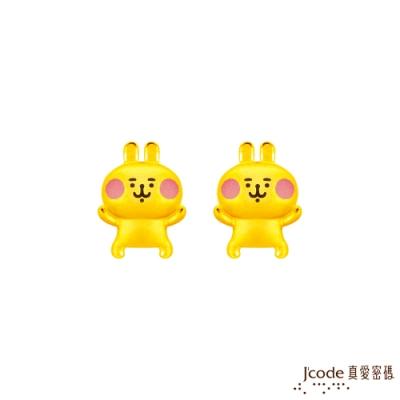 J code真愛密碼金飾 卡娜赫拉的小動物-樂活粉紅兔兔黃金耳環